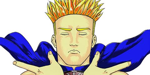 キング=カイザー=エンペラー/金未来玉杯 エントリーNo.1