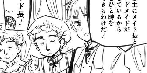 [135話]ヘタリア World☆Stars