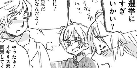 [157話]ヘタリア World☆Stars