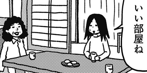 [170回]猫田びより