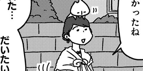 [178回]猫田びより