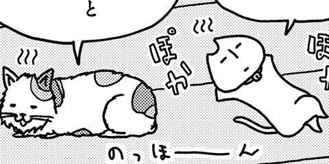 [183回]猫田びより