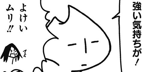 [189回]猫田びより