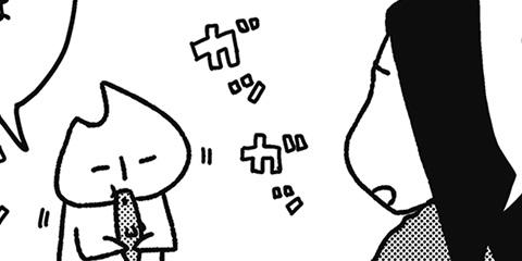 [198回]猫田びより