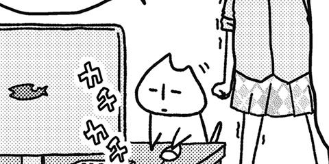 [203回]猫田びより