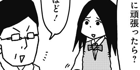 [206回]猫田びより