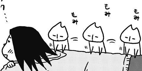 [207回]猫田びより