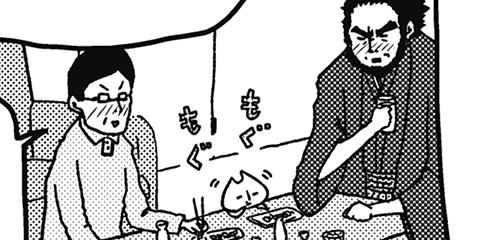 [211回]猫田びより