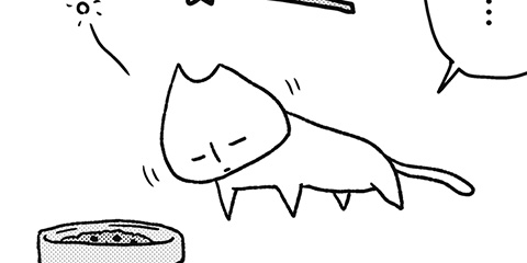 [219回]猫田びより
