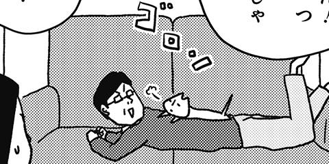 [220回]猫田びより