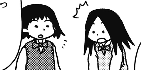 [229回]猫田びより