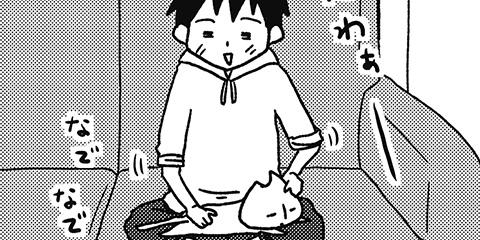 [237回]猫田びより