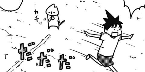 [238回]猫田びより