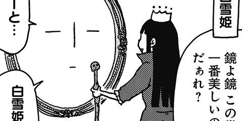 [241回]猫田びより