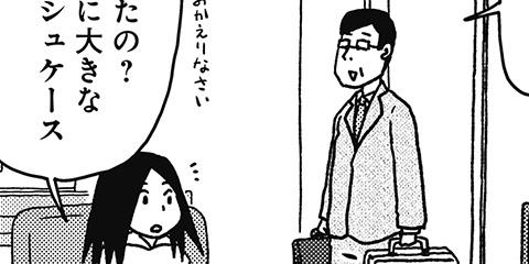 [243回]猫田びより