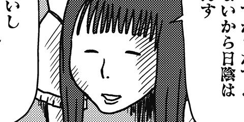[264回]猫田びより