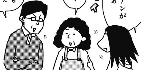 [270回]猫田びより