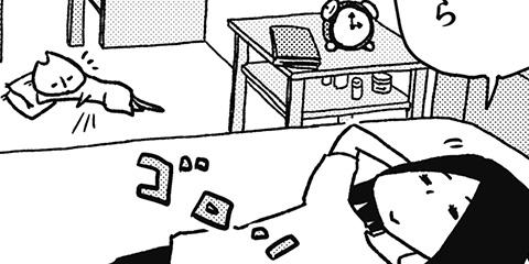 [273回]猫田びより