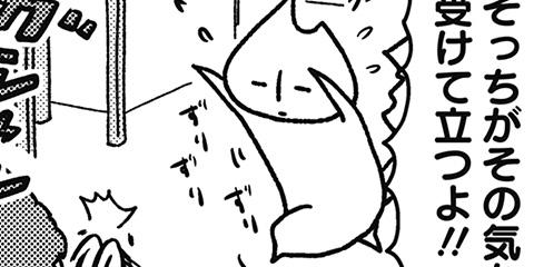 [276回]猫田びより