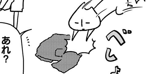 [282回]猫田びより