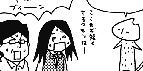 [285回]猫田びより