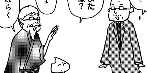 [297回]猫田びより