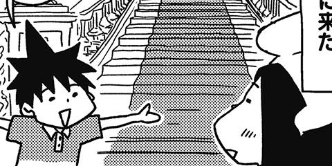 [311回]猫田びより