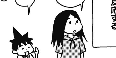 [326回]猫田びより