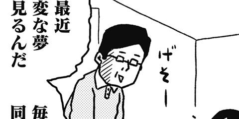 [329回]猫田びより