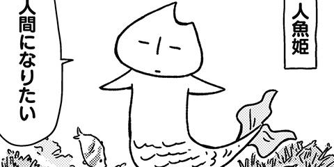 [334回]猫田びより