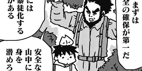 [345回]猫田びより
