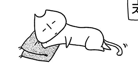 [346回]猫田びより