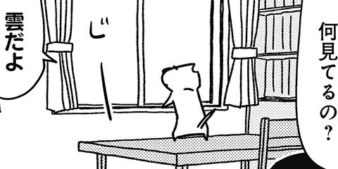 [349回]猫田びより