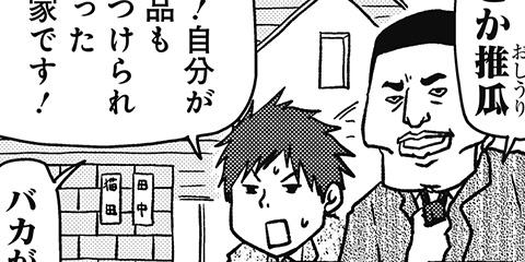 [352回]猫田びより