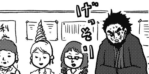 [369回]猫田びより