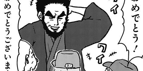 [374回]猫田びより