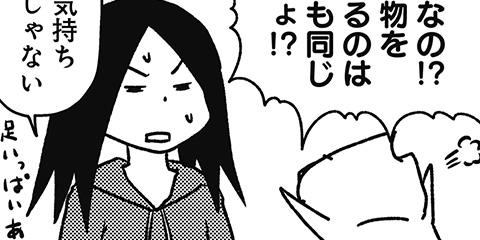 [377回]猫田びより