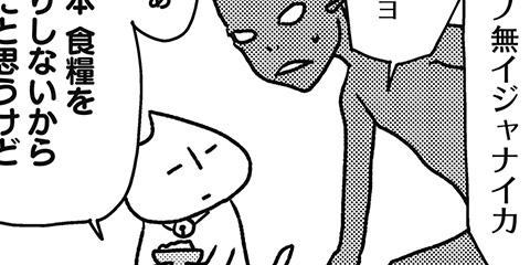 [390回]猫田びより