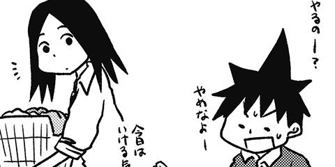 [392回]猫田びより