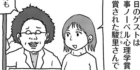 [400回]猫田びより