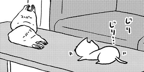 [403回]猫田びより