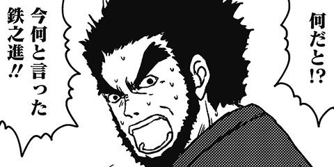 [405回]猫田びより
