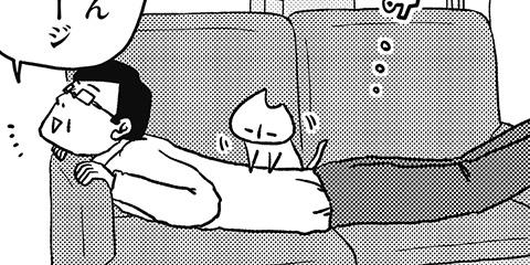 [407回]猫田びより