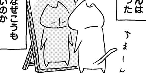 [425回]猫田びより