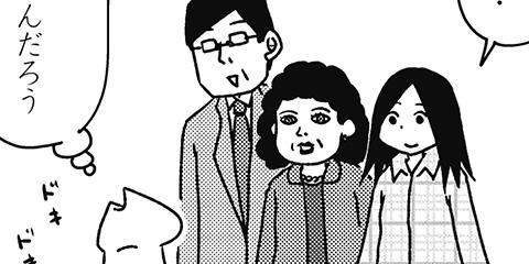[427回]猫田びより