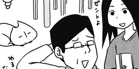 [428回]猫田びより