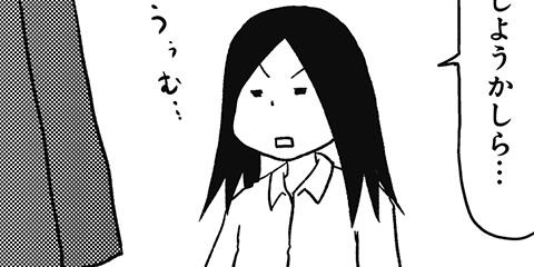 [437回]猫田びより