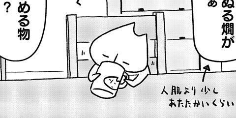[443回]猫田びより