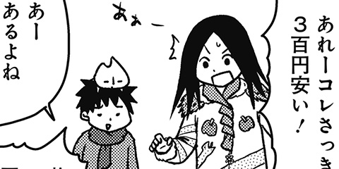 [463回]猫田びより