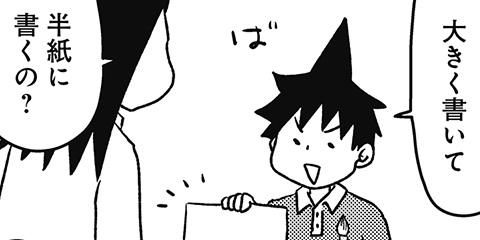 [468回]猫田びより